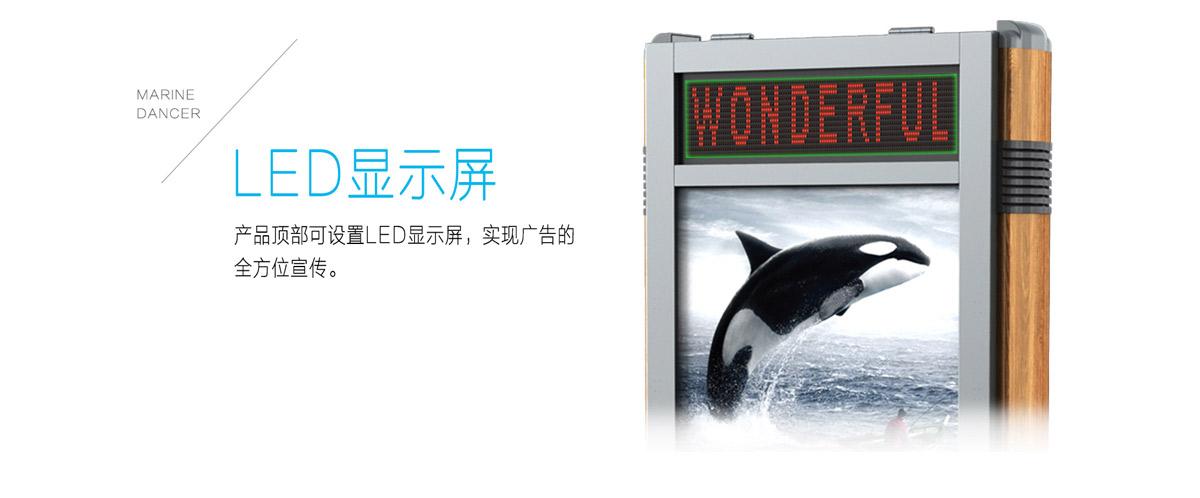 WF-01A广告垃圾箱9.jpg