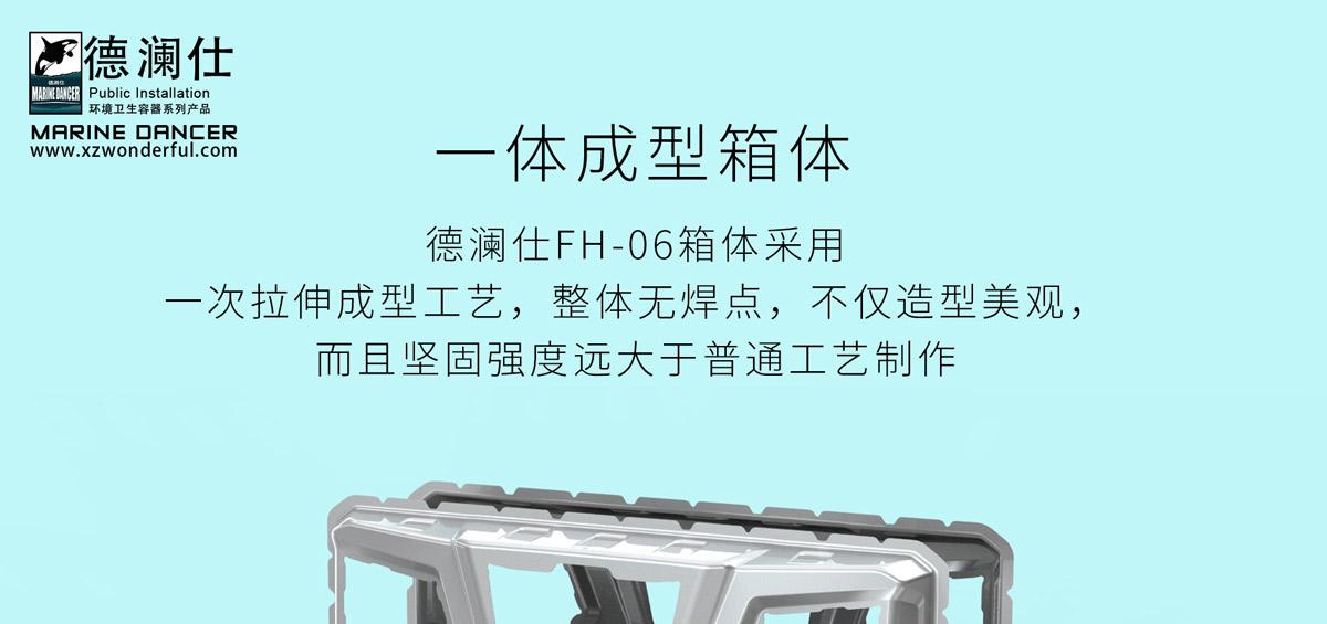 一体成型灯箱29.jpg