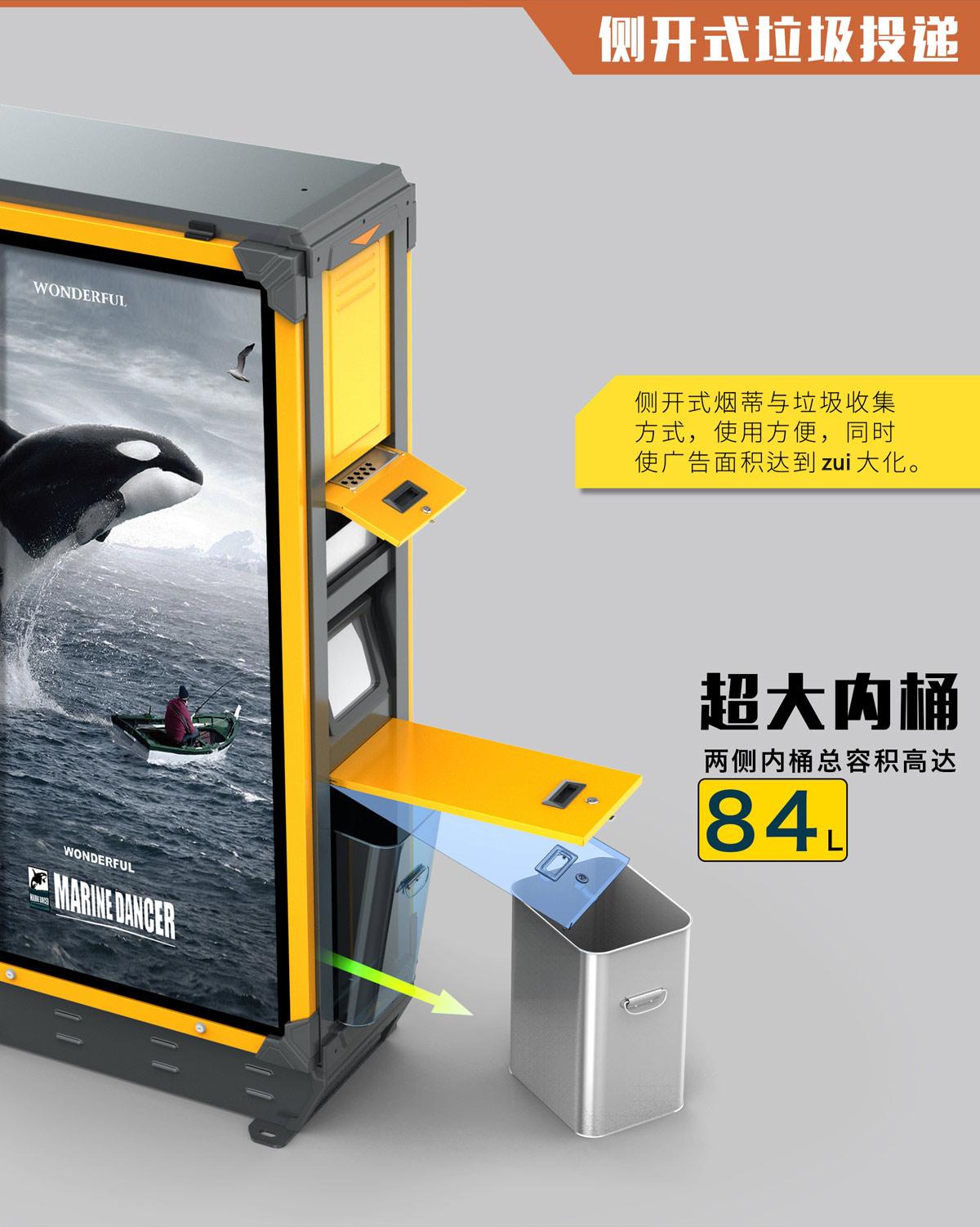 广告垃圾箱设计9.jpg