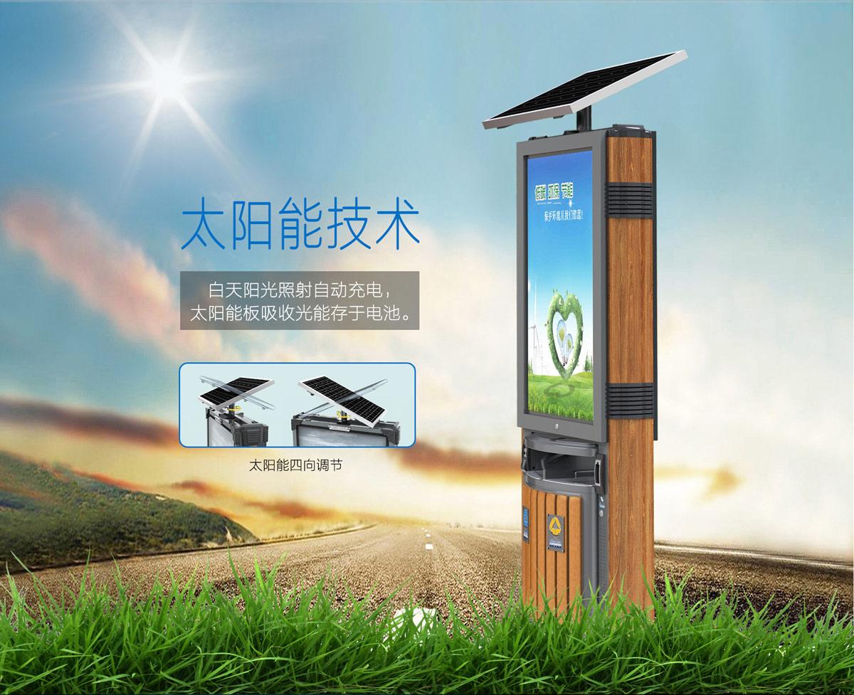 WF-01A广告垃圾箱3.jpg