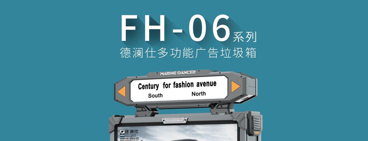 FH-06城市广告灯箱图1.jpg