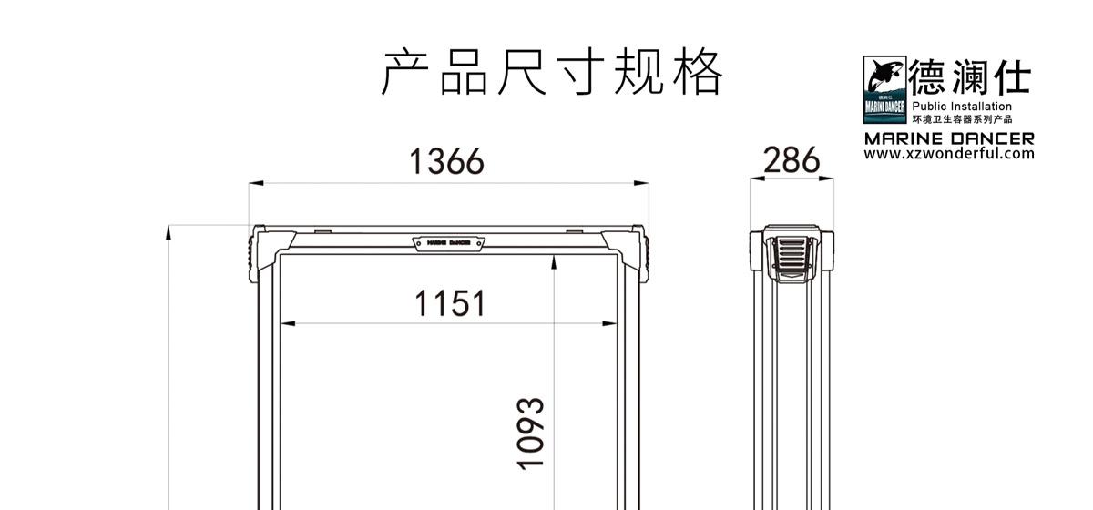 FH-06产品规格34.jpg