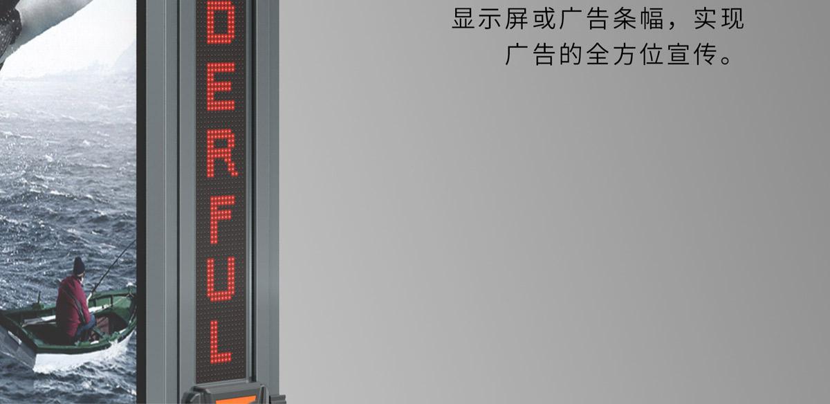 LED广告垃圾箱13.jpg