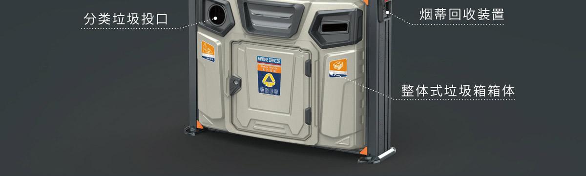 新型环保广告垃圾箱17.jpg