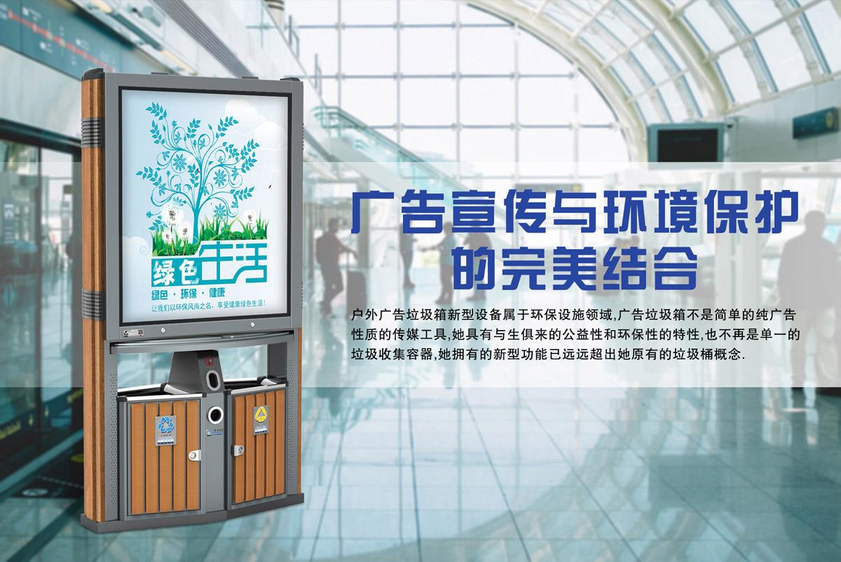 市政府合作广告垃圾箱3.jpg