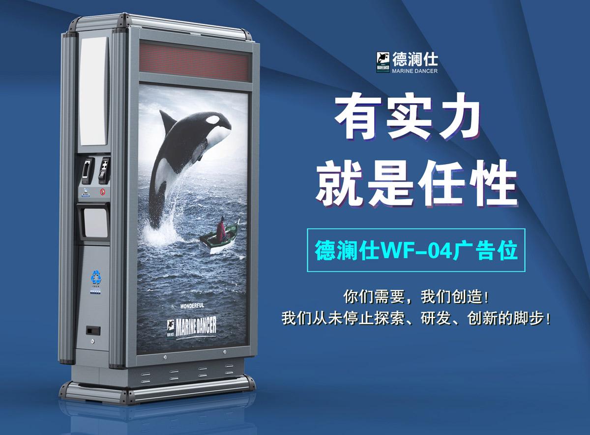 广告垃圾箱生产厂家1.jpg