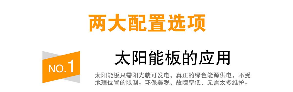 云南广告垃圾箱厂家13.jpg