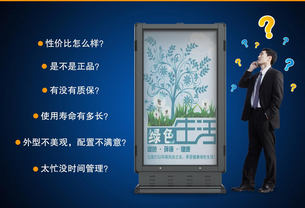 太阳能广告垃圾箱生产4.jpg