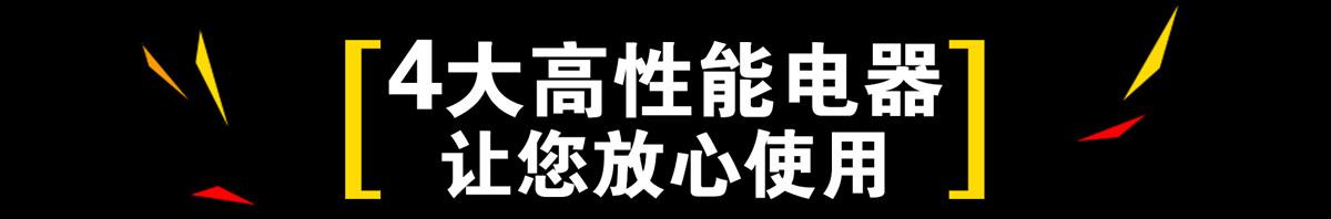 宿迁广告垃圾箱厂家8.jpg