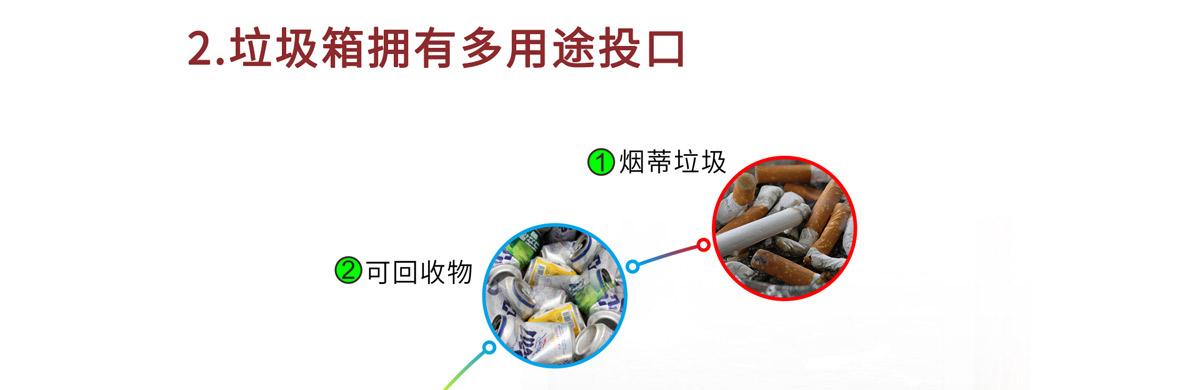 太阳能广告垃圾箱生产15.jpg