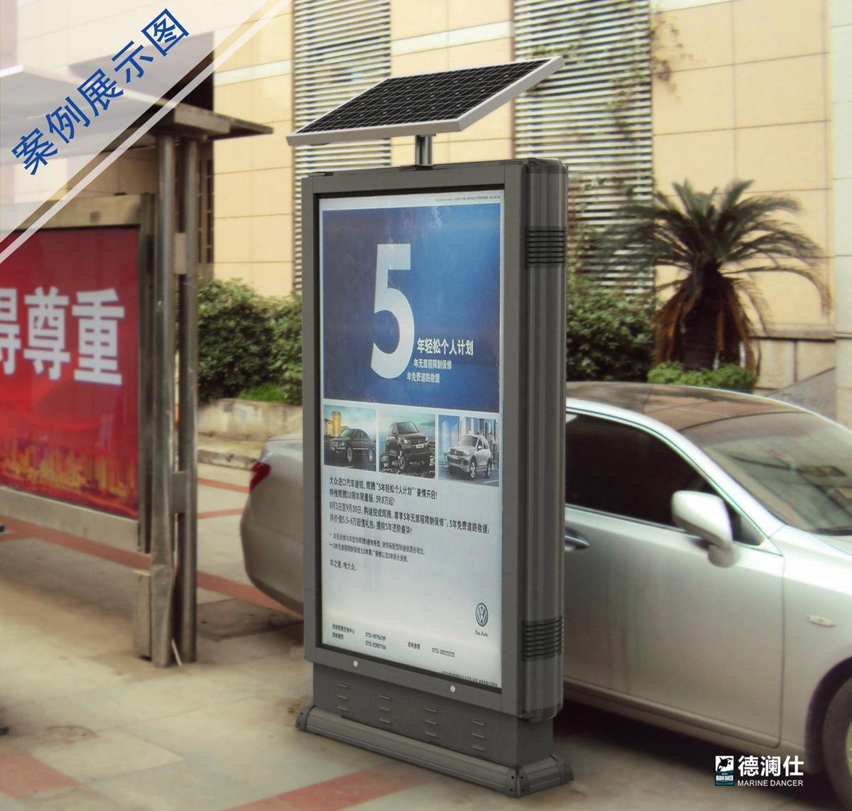 温州太阳能广告垃圾箱19.jpg