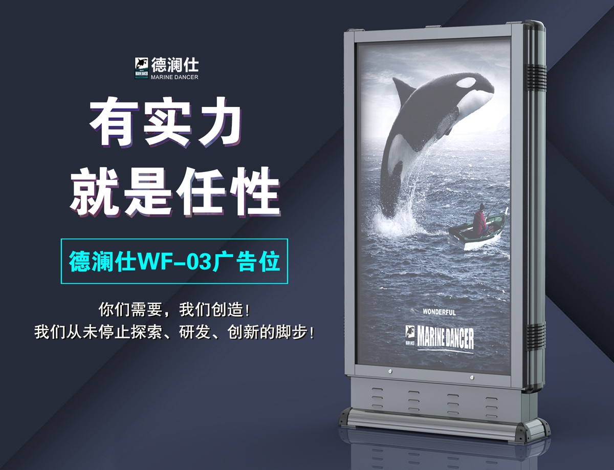 路边广告垃圾箱投放1.jpg
