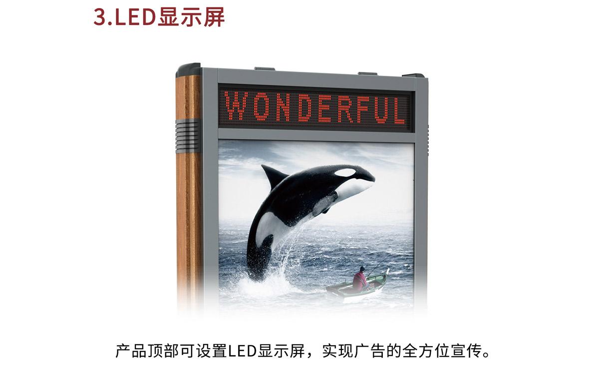 温州太阳能广告垃圾箱18.jpg