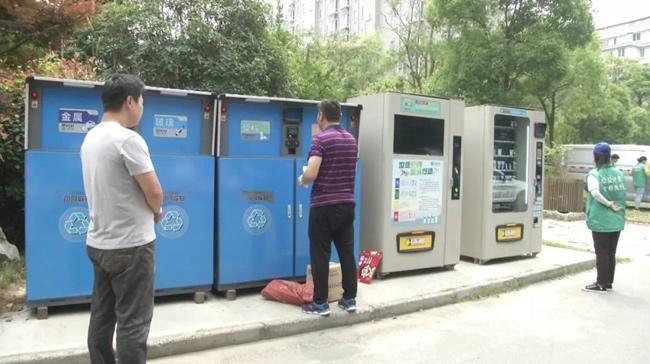 扬州乡佳家花园社区垃圾桶案例.jpg