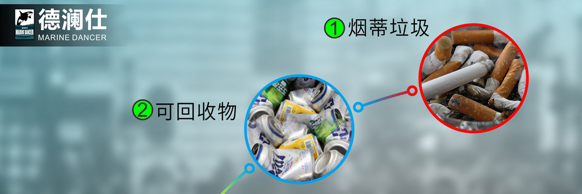 多类垃圾分类果皮箱12.jpg
