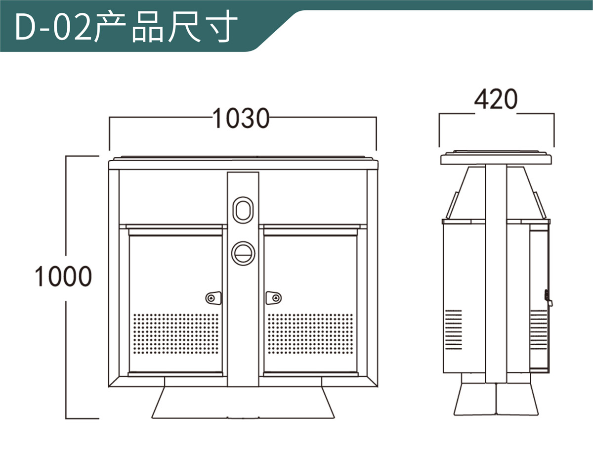 D-02金属垃圾桶尺寸.jpg