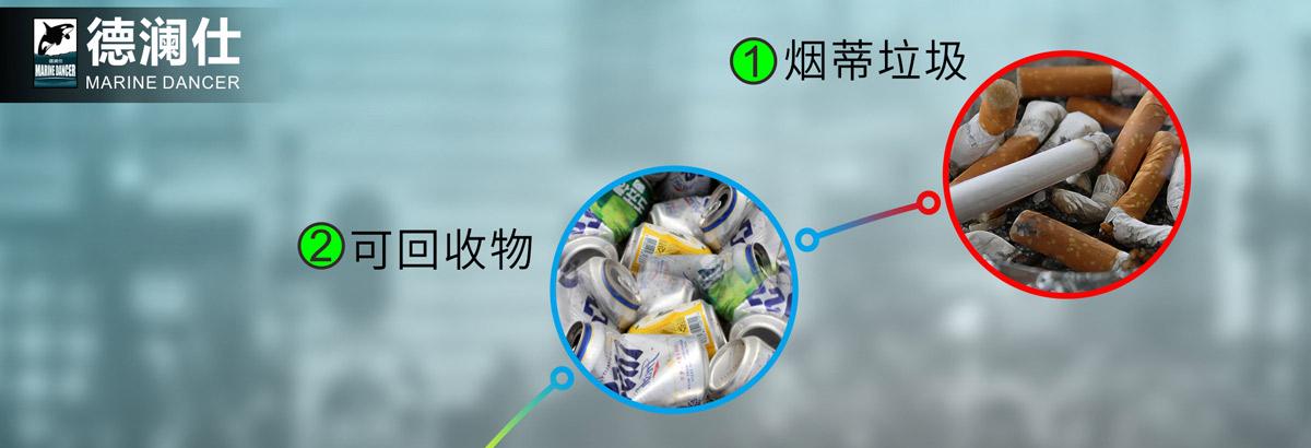 多分类垃圾收集箱12.jpg