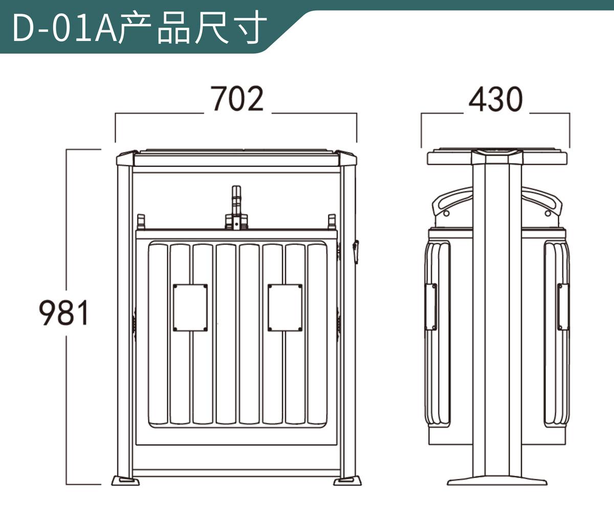 D-01A木纹垃圾桶尺寸图.jpg