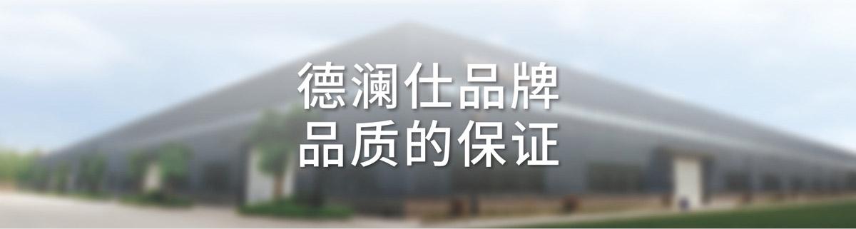 D-02系列果皮箱5.jpg