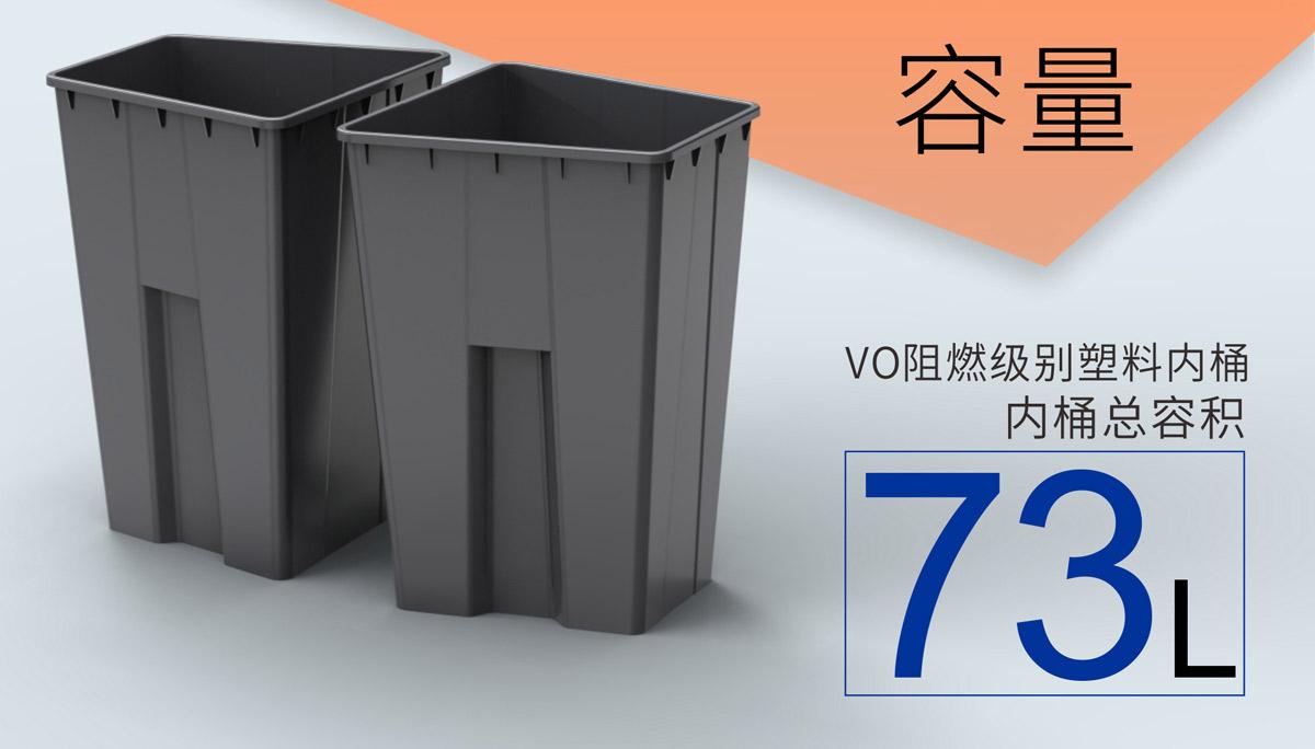 城市环卫垃圾桶10.jpg