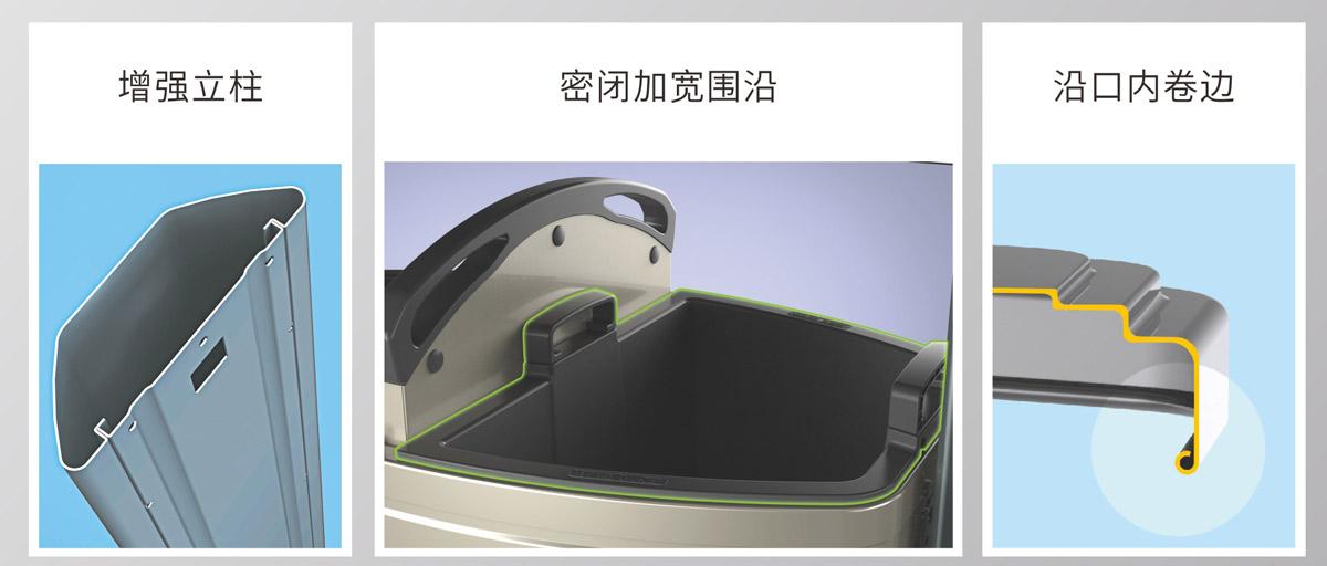 D-01A木纹垃圾桶介绍16.jpg