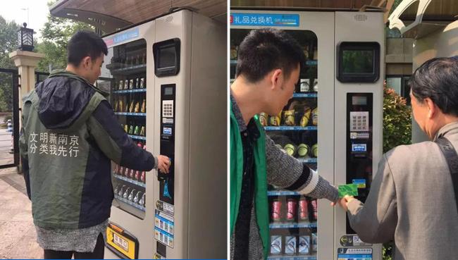 南京智能垃圾桶案例.jpg