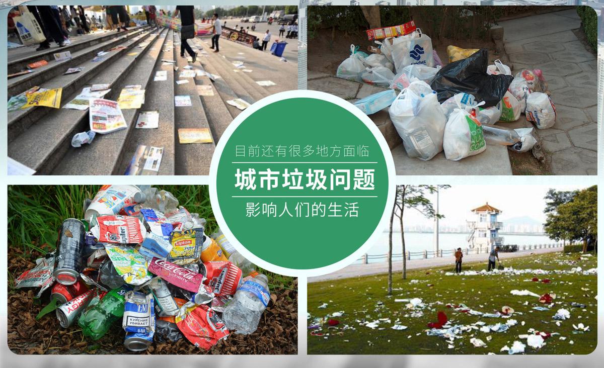 城市垃圾分类箱5.jpg