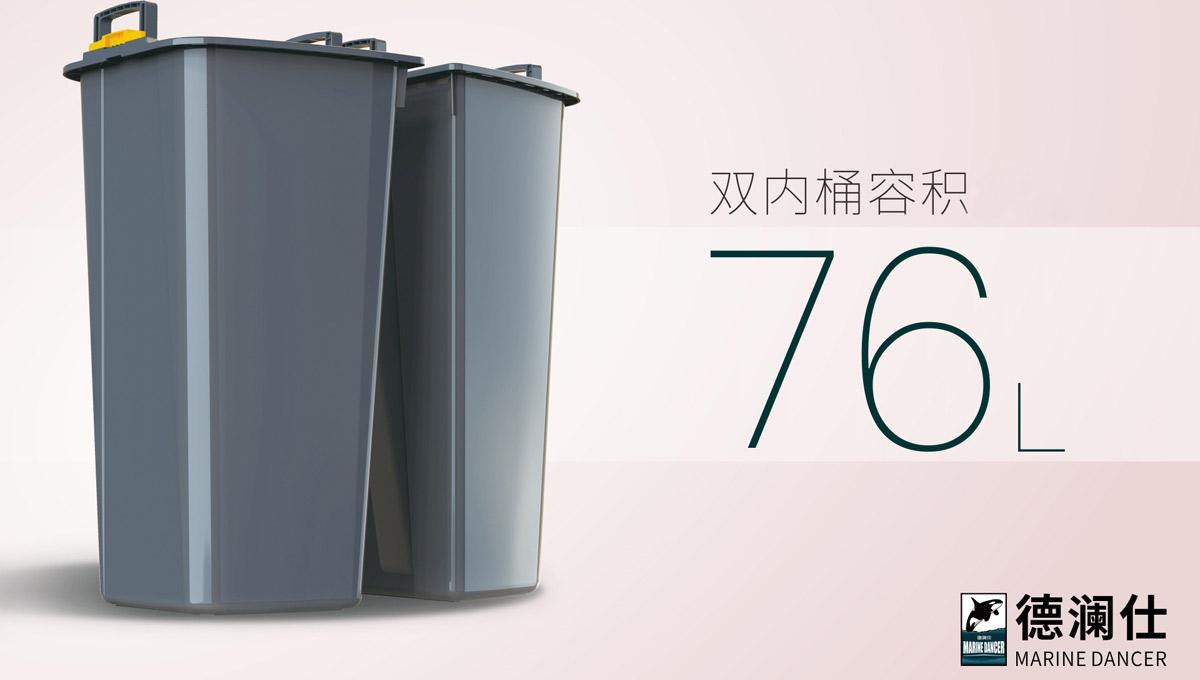 垃圾桶内桶容积17.jpg
