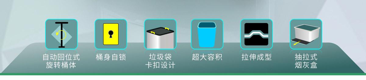 环卫垃圾桶3.jpg