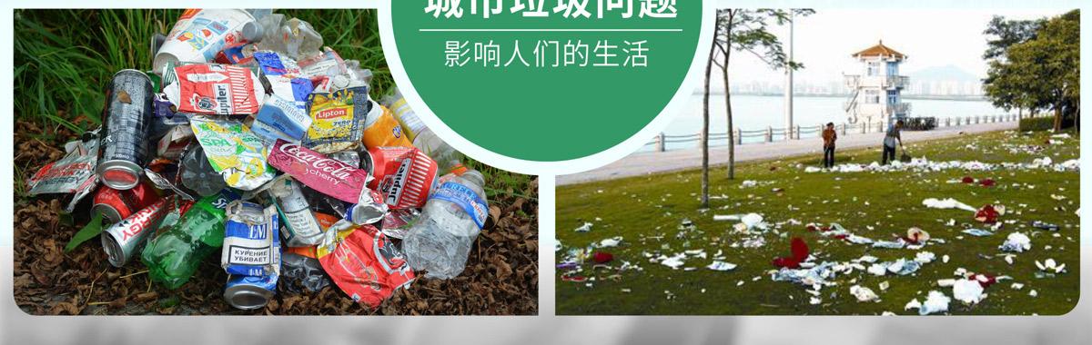 景区金属垃圾桶6.jpg