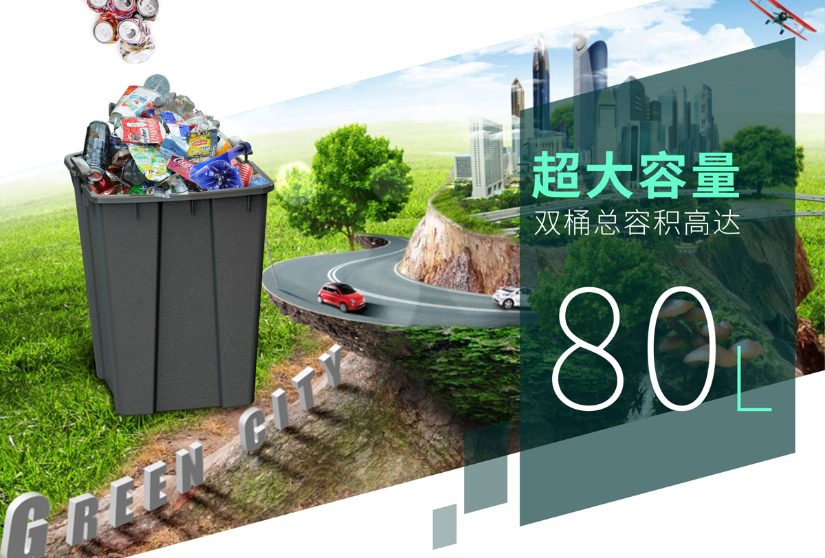 80L环卫金属垃圾桶7.jpg