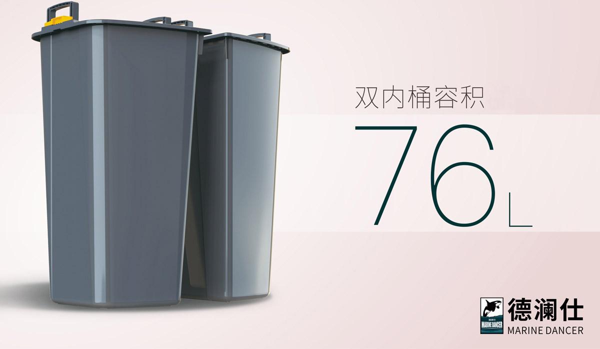 76升德澜仕果皮箱18.jpg