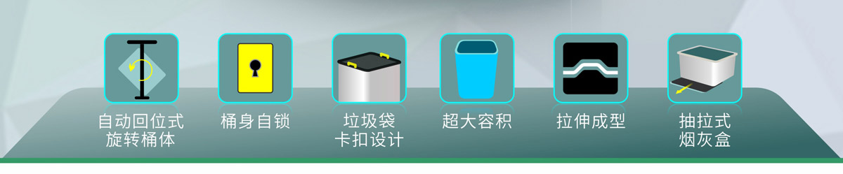 DS-01A木纹金属垃圾桶_03.jpg