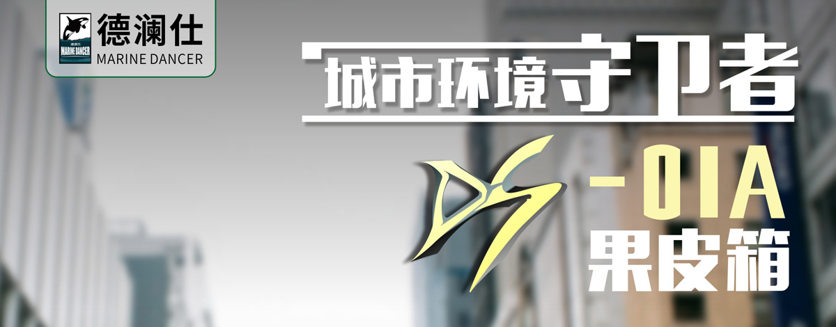 DS-01A木纹金属垃圾桶_01.jpg
