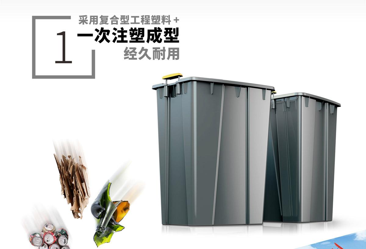 80L环卫金属垃圾桶6.jpg