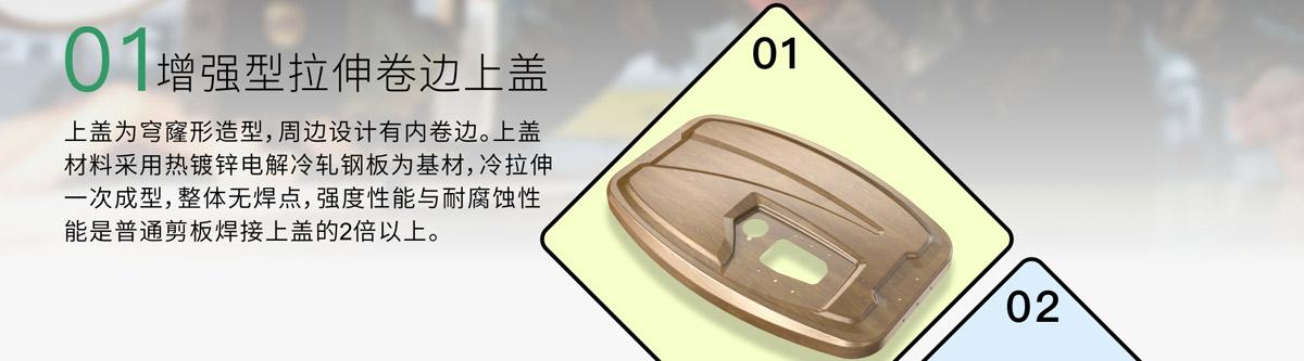 果皮箱配置图22.jpg