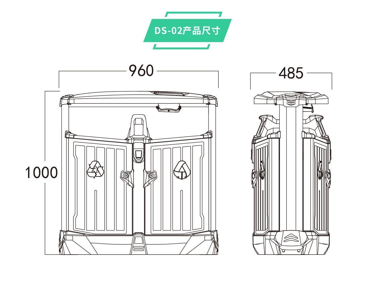 ds-02果皮箱产品尺寸图.jpg
