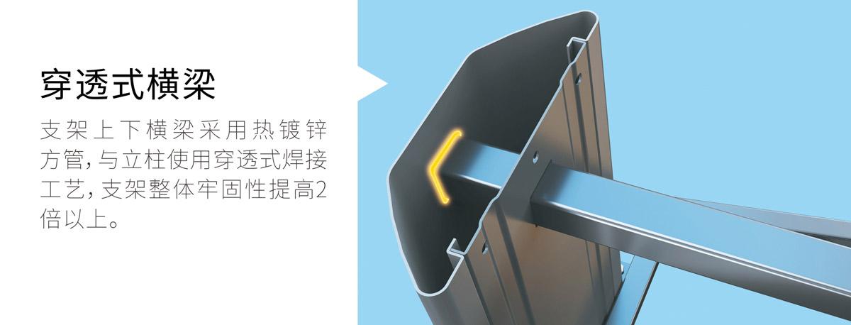 果皮箱产品配置图24.jpg