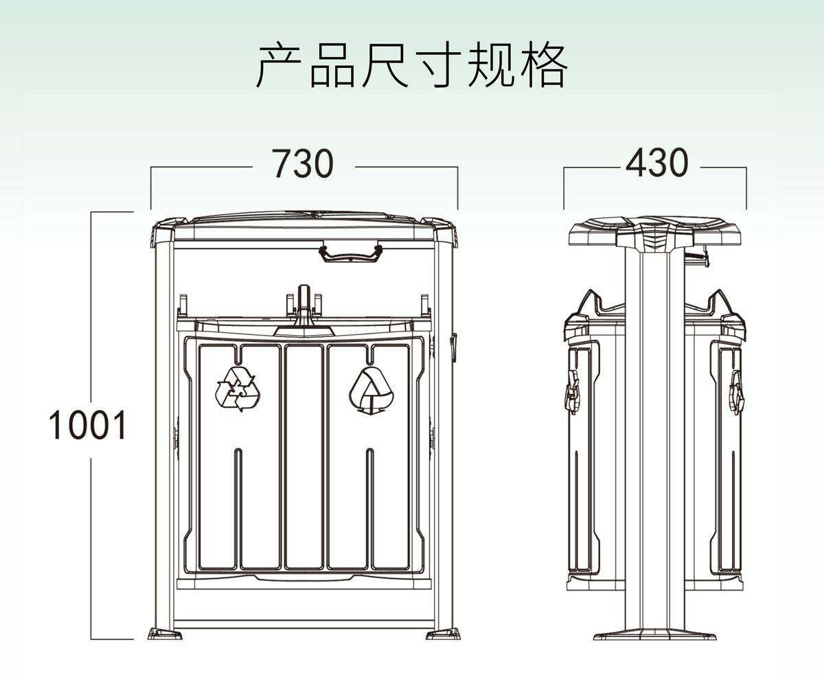 DS-01A果皮箱尺寸图.jpg