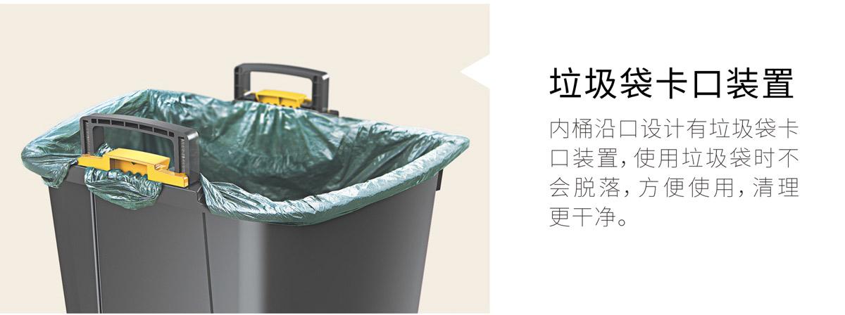 果皮箱产品配置图19.jpg