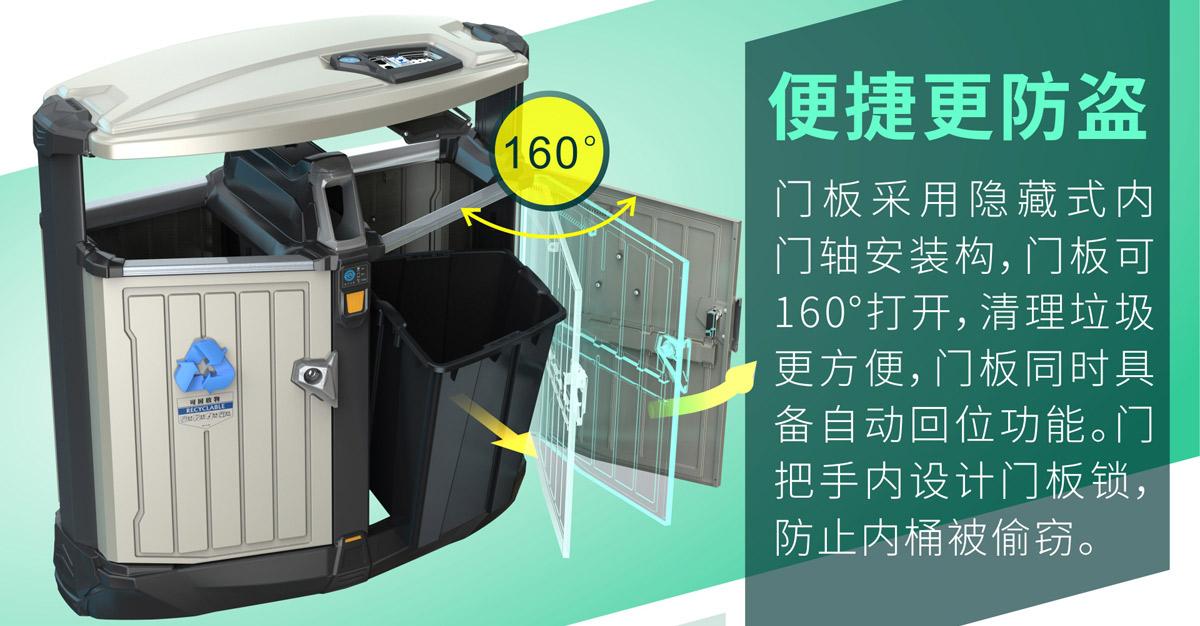 自动回位金属垃圾桶12.jpg