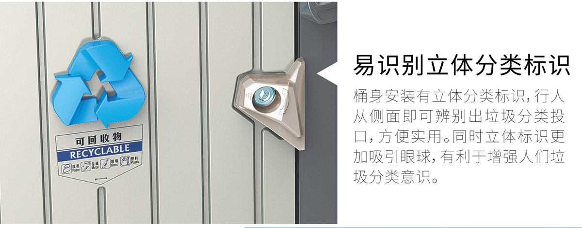 果皮箱产品配置图23.jpg