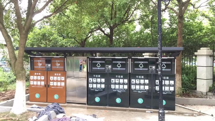 干湿垃圾分类桶.jpg