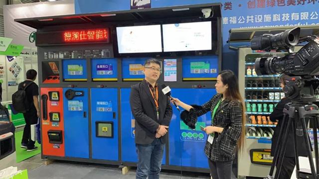德澜仕智能垃圾桶上海环博会上获CCTV现场采访报道.jpg