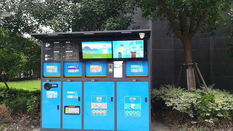 上海垃圾分类箱案例.jpg