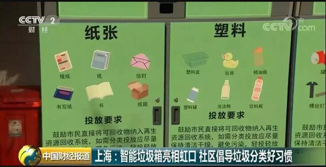 上海垃圾箱.jpg