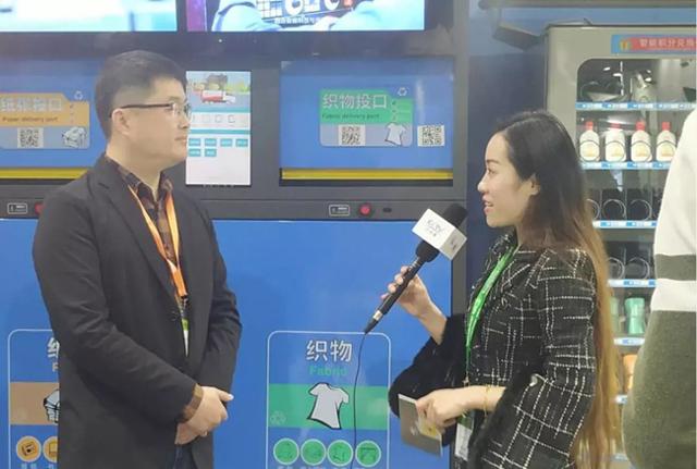 第二十届中国环博会现人脸识别垃圾箱.jpg