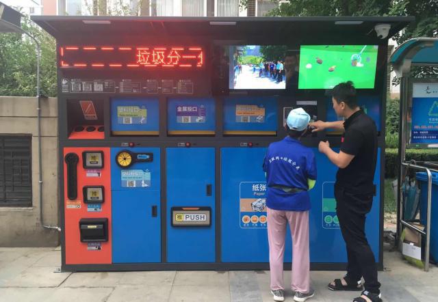 北京垃圾收运居民在家分类,指导员定时定点回收