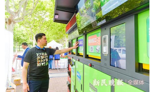 上海智能垃圾回收箱.jpg