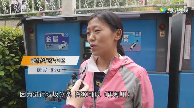武汉智能垃圾分类新闻.jpg